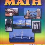 Reading Readiness Math PACE 1