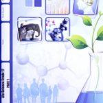 Life Science Gr12 PACE 1 (SA)