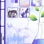 Life Science Gr12 PACE 3 (SA)