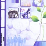 Life Science Gr12 PACE 4 (SA)