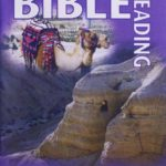Bible Reading PACE 1025