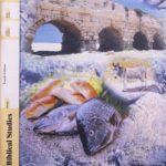 Biblical Studies - New Testament  PACE 99 (4th ed)