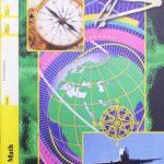 Maths PACE 1081 (4th ed)