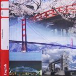 English PACE 1032 (4th ed)
