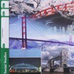 Social Studies PACE 1031 (4th ed)