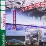 Social Studies KEY 1003 (4th ed)