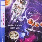 Science KEY 1005 (4th ed)