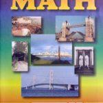 Algebra I PACE 97
