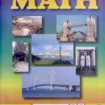 Algebra I PACE 107