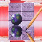 English PACE 1016
