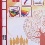 English SA PACE 1036 (03/15)