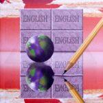 English PACE 1110