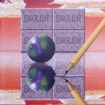 English PACE 1119